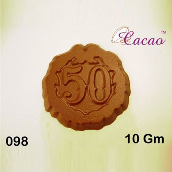 2003277 CACAO CHOCOLATE MOULD 098