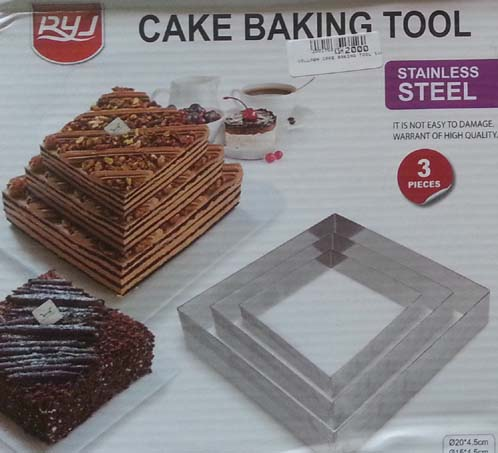 2001759 Cake Baking Tool Square 3pcs